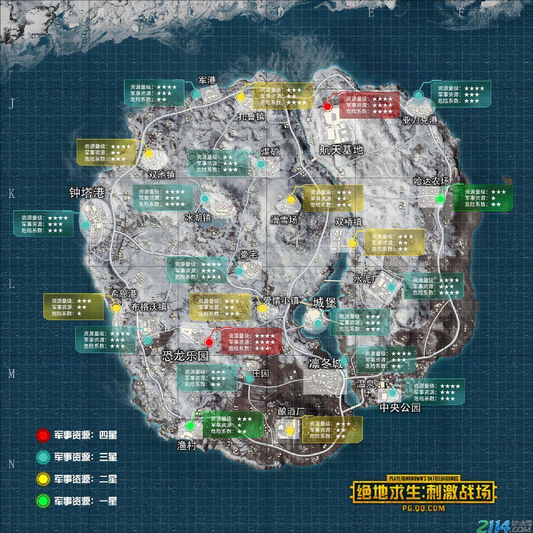 刺激战场雪地地图维寒迪资源点分布详情 军事资源分布图