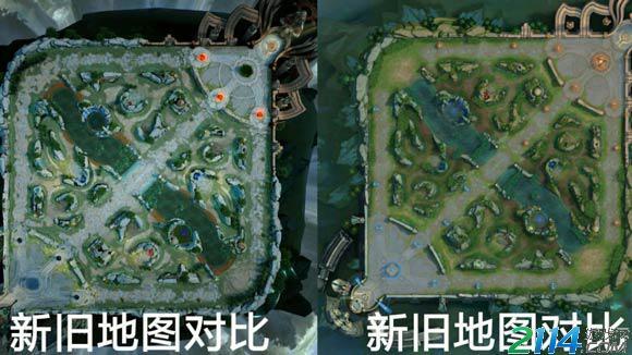 王者荣耀新版本地图模型预览 新旧地图效果对比图