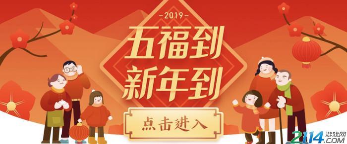 """支付宝2019""""集福""""最全攻略!1分钟玩透集福"""
