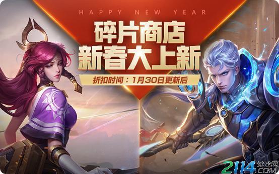 王者荣耀13位英雄调整 水晶兑换3新品 碎片商店更新