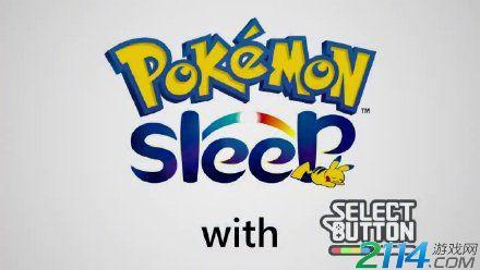 宝可梦Sleep是什么游戏 宝可梦Sleep游戏介绍