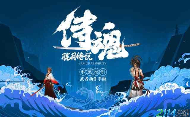 2019侍魂胧月传说6月5日每日一题答案