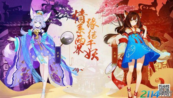 云梦四时歌和阴阳师有什么区别 云梦四时歌和阴阳师哪个游戏好玩