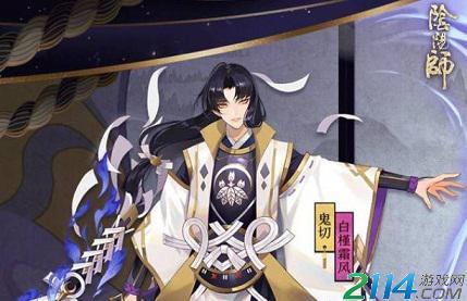 阴阳师鬼切和什么搭配 式神搭配推荐详解