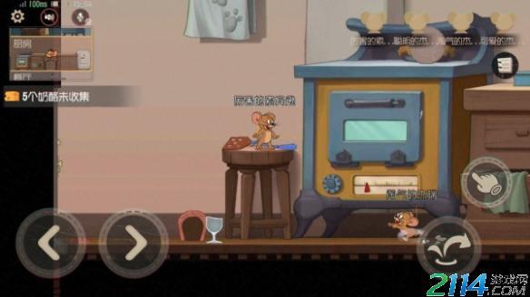 猫和老鼠手游厨房环境如何利用?厨房环境利用方法介绍
