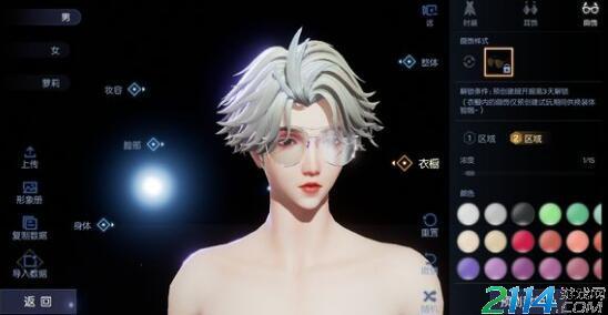 龙族幻想 蔡徐坤的脸怎么捏 捏脸数据怎么找