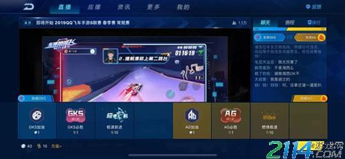 QQ飞车手游S联赛有哪些奖励?S联赛奖励及玩法介绍