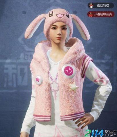 和平精英萌兔套装怎么获得 和平精英酷萌兔获得方法