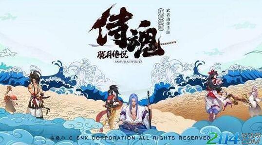 侍魂胧月传说手游7月24日版本更新新功能一览 停机维护更新预告