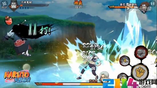 火影忍者决斗场如何加强PK技术