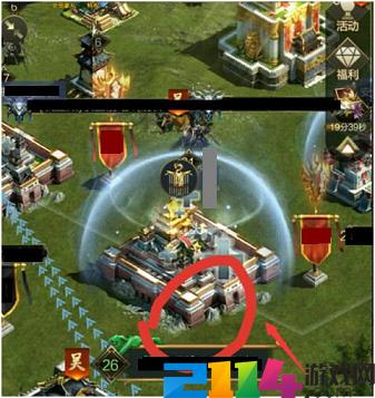 乱世王者王城在联盟堡垒内的压线有没有加成效果