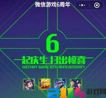 王者荣耀2019年鲁班七号电玩小子皮肤怎么免费获取