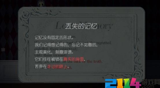 人偶馆绮幻夜无限走廊追逐战怎么玩