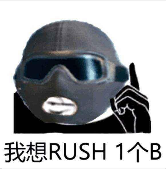 qq表情月亮什么意思_激情5E是什么意思_激情5E表情包_凶猛悍匪激情5E跟我一起Rush B_Rush ...
