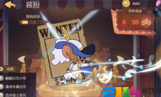 猫和老鼠手游春节泰菲头像礼包码分享