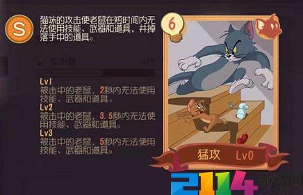 猫和老鼠手游新知识卡有哪些