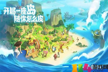 海岛纪元珊瑚岛怎么过