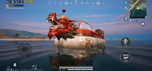 和平精英气垫龙舟船玩