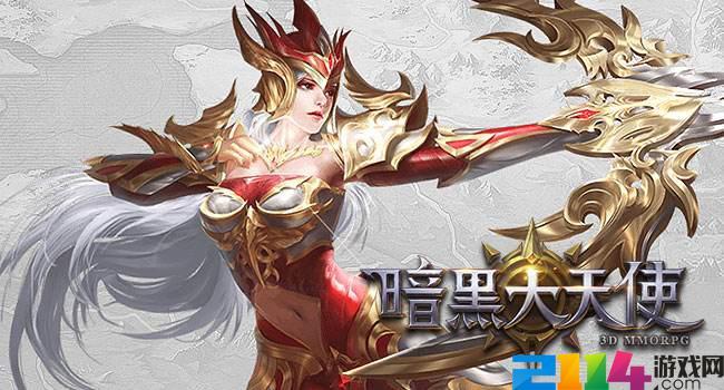 奇迹网页游戏平台 奇迹变态版钻石无限