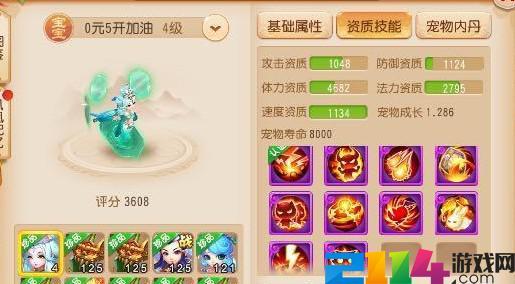 梦幻西游手游高级协力多少钱_高级协力价格与使用技巧详解