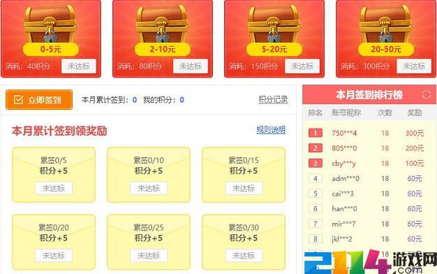 神道上线免费送68888钻石 2678免费领首充送VIP3