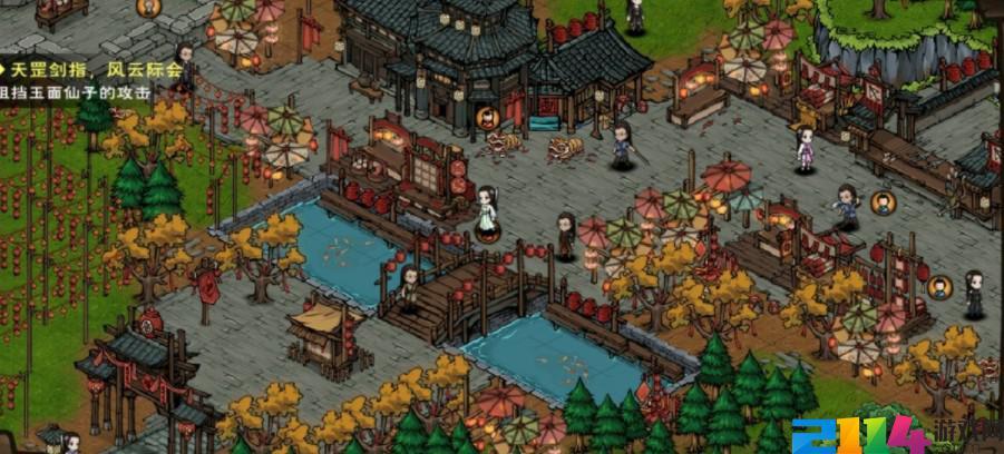 烟雨江湖庙会在哪?