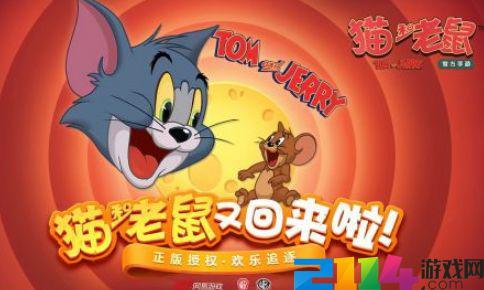 猫和老鼠夏日游轮彩蛋房怎么进入