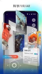 Arting(智慧艺术创作社区)安卓最新版下载_手机软件下载_Arting(智慧艺术创作社区)免费下载
