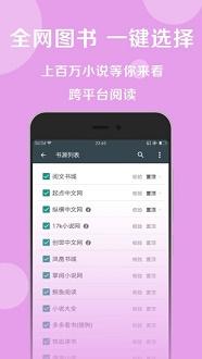 搜书大师安卓最新版下载_手机软件下载_搜书大师免费下载