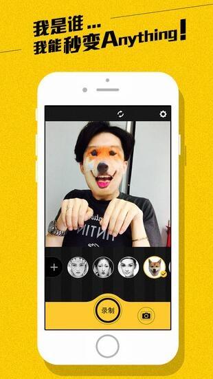 脸优安卓最新版下载_手机软件下载_脸优安卓免费下载