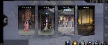 我的侠客杨星魂剑冢数字是什么