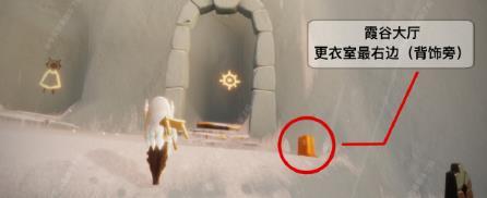 光遇预言季霞谷季节蜡烛位置在哪