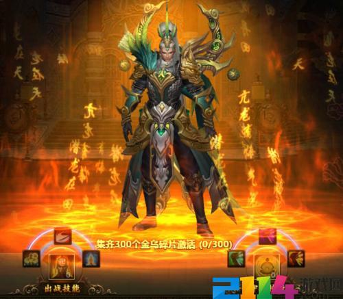 武神三国志国师形象有哪些?
